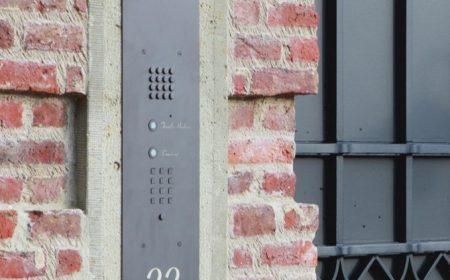 Toegangscontrole is het eerste uithangbord van uw onderneming. Reken op Dubois Control!